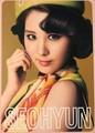 Girls' Generation's photo cards from their 2nd Japan Tour