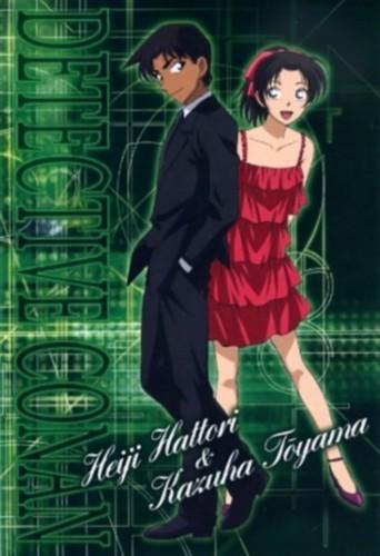 Heiji and Kazuha !!