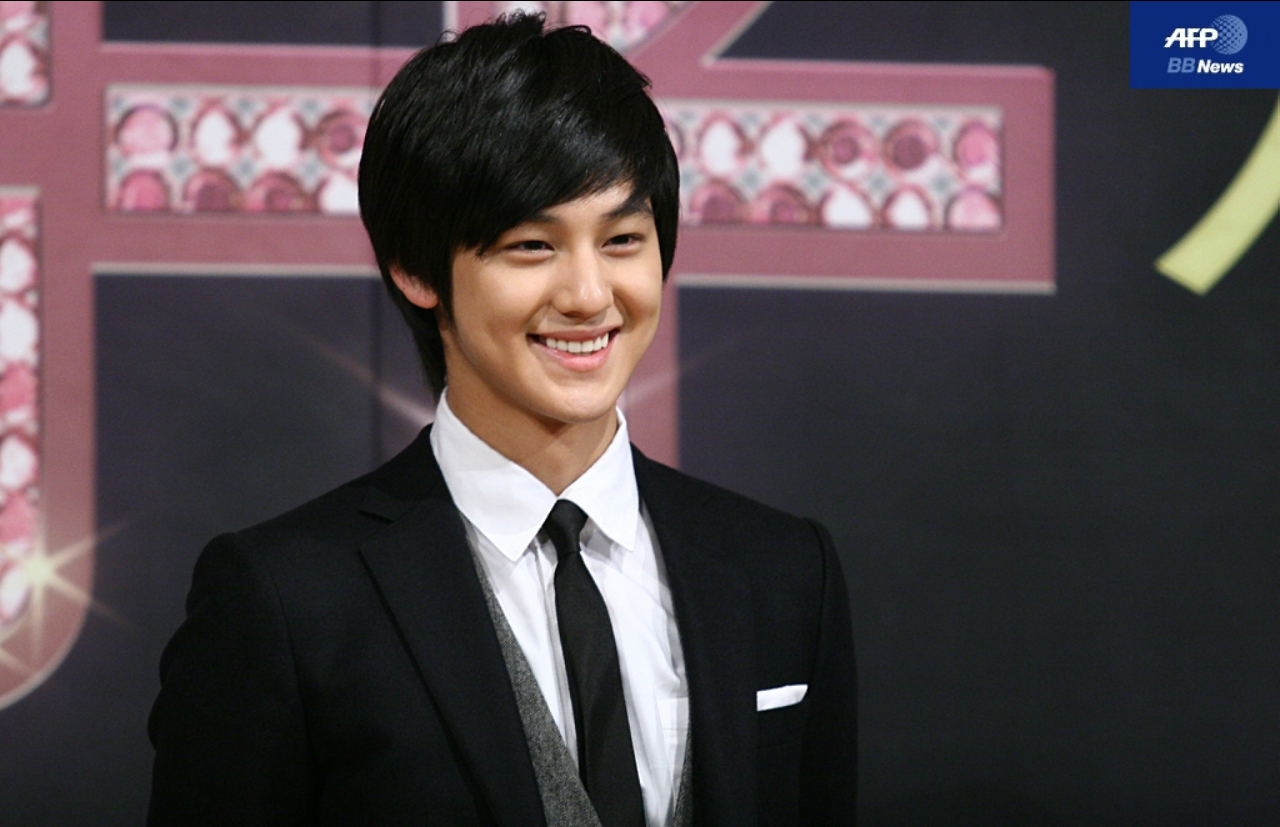 Kim Bum Net Worth
