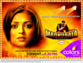 Madhubala - indian-television photo