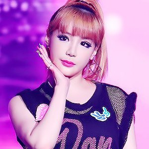 2ne1 Images Park Bom Wallpaper And Background Photos 33858358