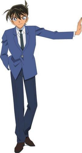 Shinichi !!