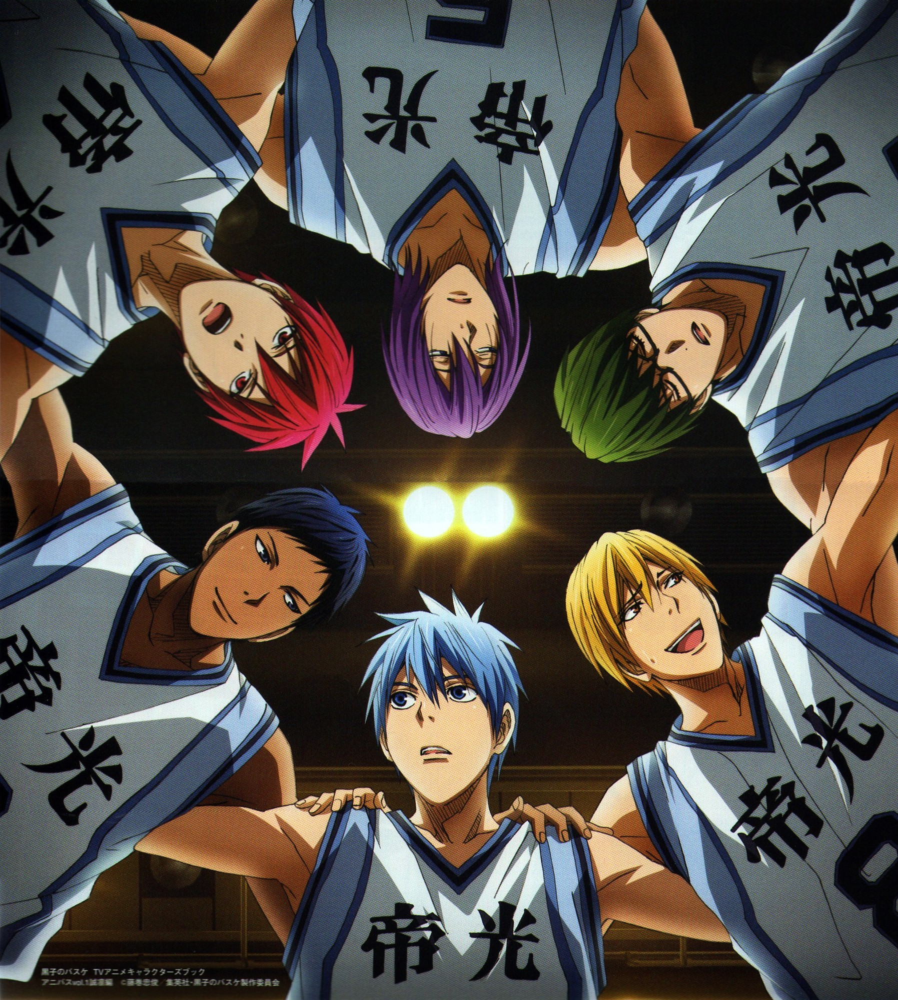 generation of miracles aomine - photo #7