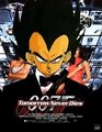 Vegeta............Prince Vegeta - dragon-ball-z photo