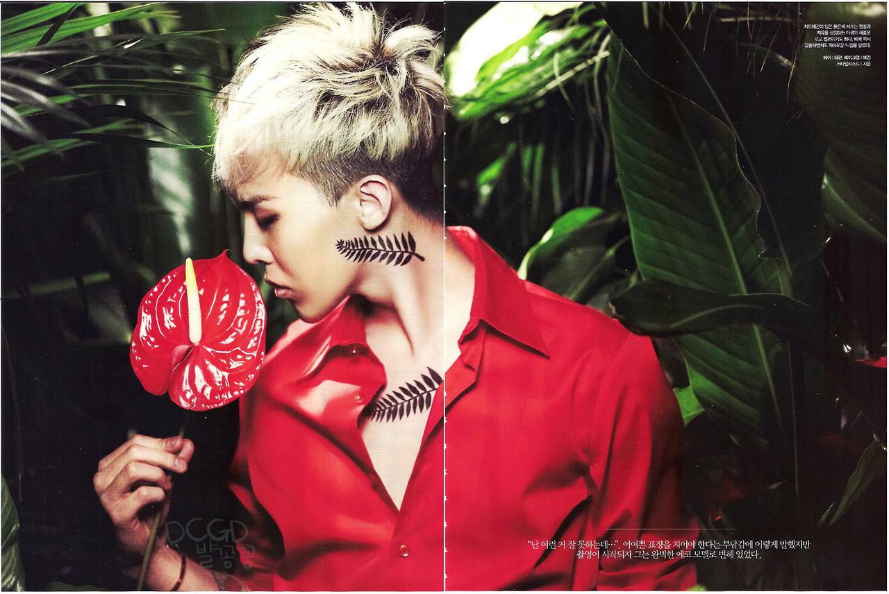 SCANS] G-DRAGON for Allure (April 2013) - Big Bang Photo (33973889 ...