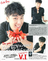 2013-Seungri for Shukan Josei - big-bang photo