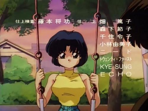 Akane Tendo