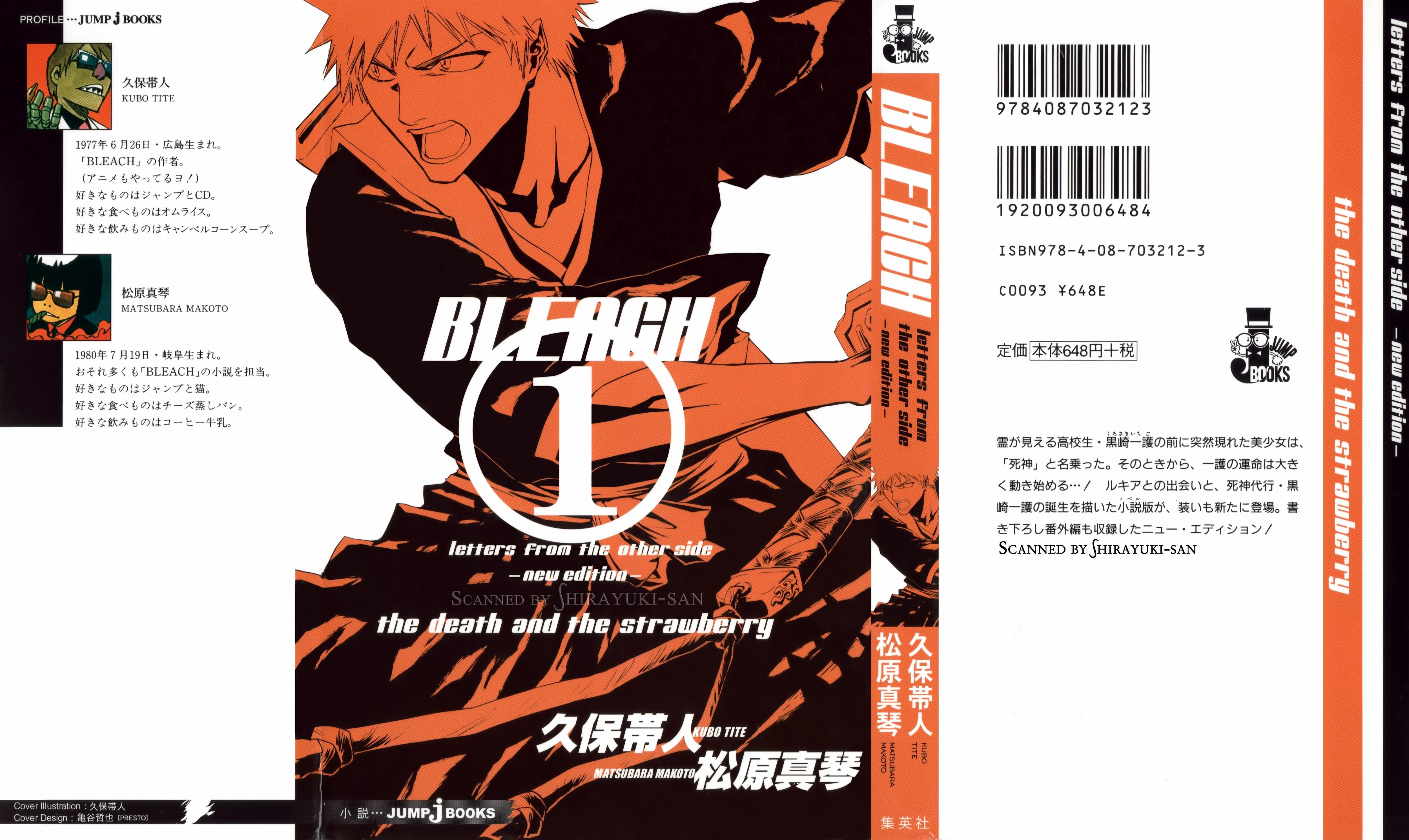http://images6.fanpop.com/image/photos/33900000/Bleach-Scans-kurosaki-ichigo-33966032-5000-2982.jpg
