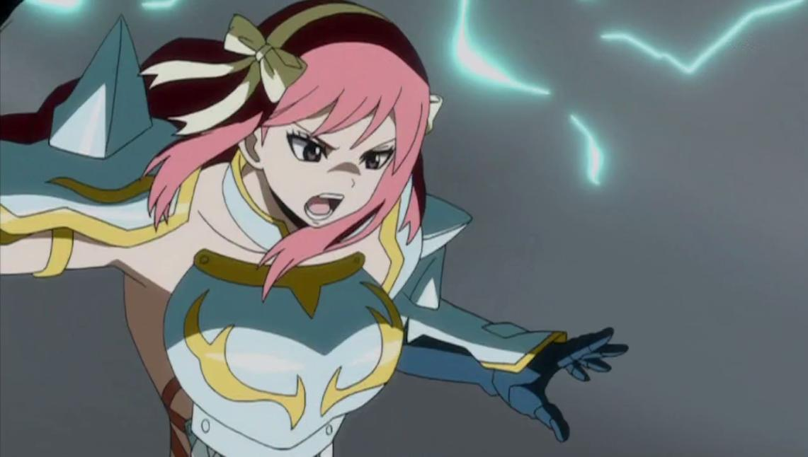 Erza Light Empress Arm...
