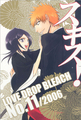 I♥R - ichigo-and-rukia-sun-and-moon fan art