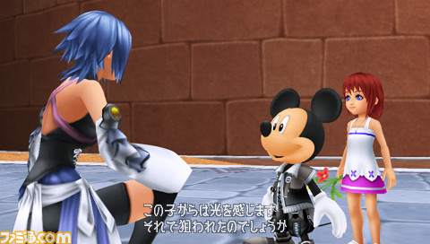 Kingdom Hearts Birth द्वारा Sleep