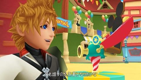 Kingdom Hearts Birth por sleep