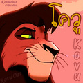 LionKing Kovu ícone Thai Language