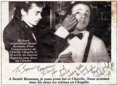 Michael & Samir Kamoun