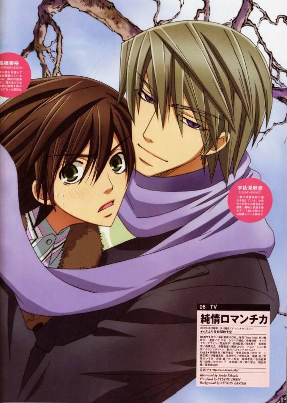 Misaki And Usagi Usagi and Misaki image...