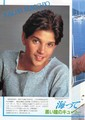 Pictures of Ralph :) - ralph-macchio photo