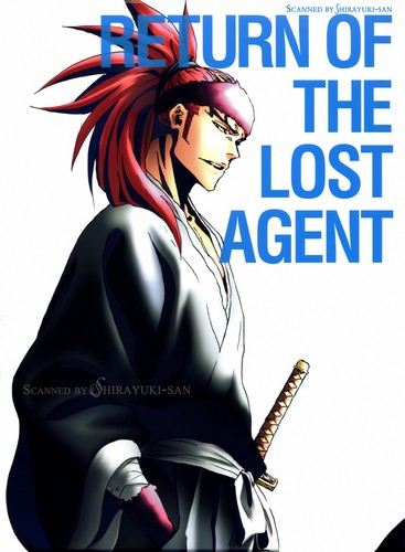 The Lost Agent Arc DVD covers