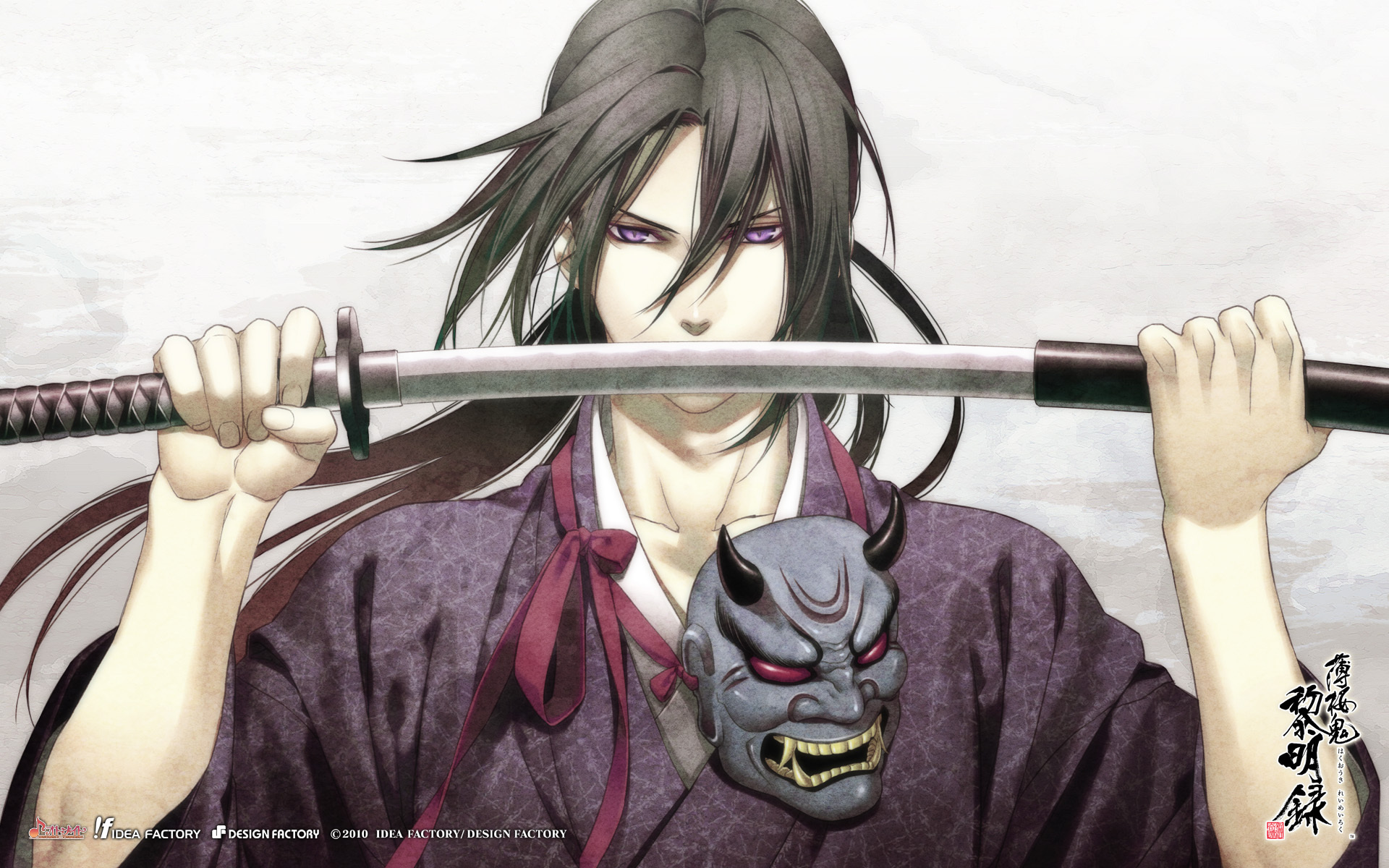 Samurai Anime Characters : Hakuouki images toshi hd wallpaper and background photos
