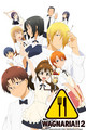 WAGNARIA!! - working photo