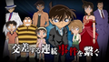 XD - detective-conan photo