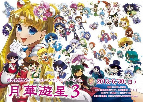 all sailor moon characters