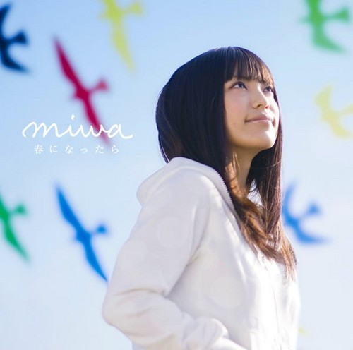 miwa wallpaper containing a portrait called 「Haru ni Nattara」[Regular Edition]