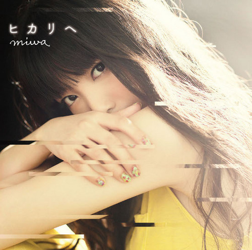 「Hikari e」[Limited Edition]