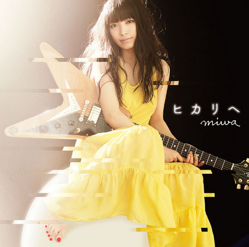 miwa wallpaper probably containing a dinner dress, a gown, and a strapless entitled 「Hikari e」[Regular Edition]