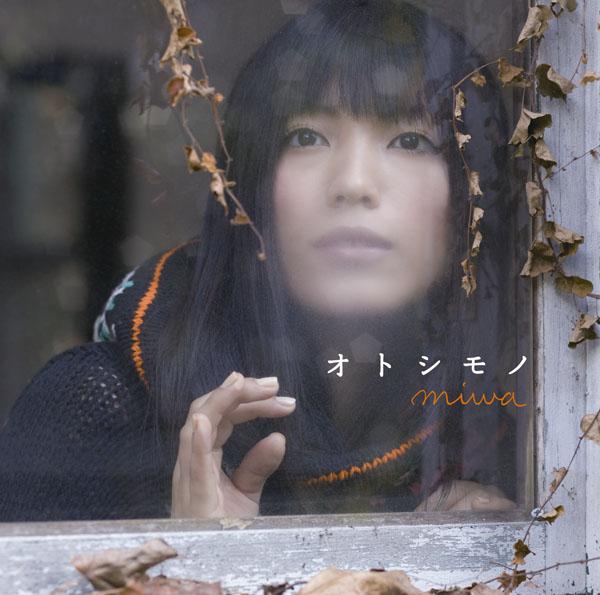「オトシモノ」のmiwa2