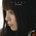 「Otoshimono」[Regular Edition]