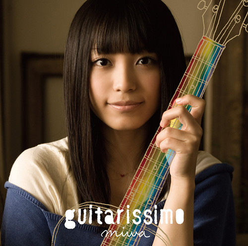 「guitarissimo」[Limited Edition]