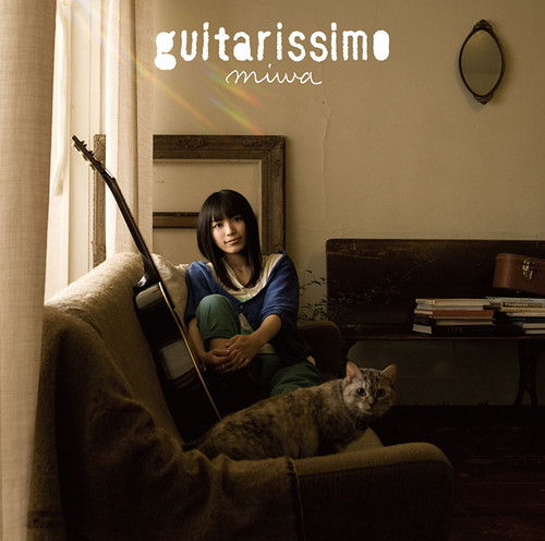 「guitarissimo」[Regular Edition]