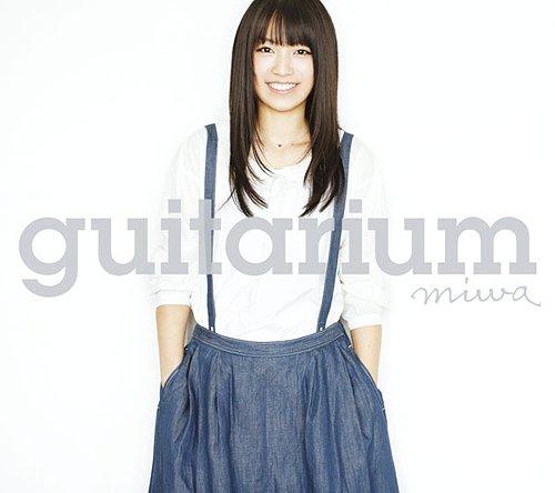 「guitarium」[Limited Edition]