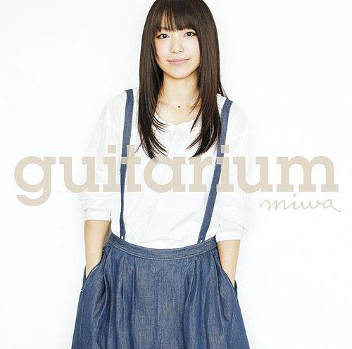 「guitarium」[Regular Edition]
