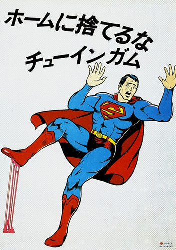 1970s-80s Subway Posters Japan