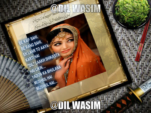 Photoshop wallpaper possibly with a sign called ADIL WASIM
