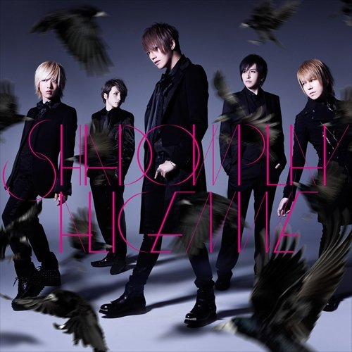 Alice Nine shadowplay