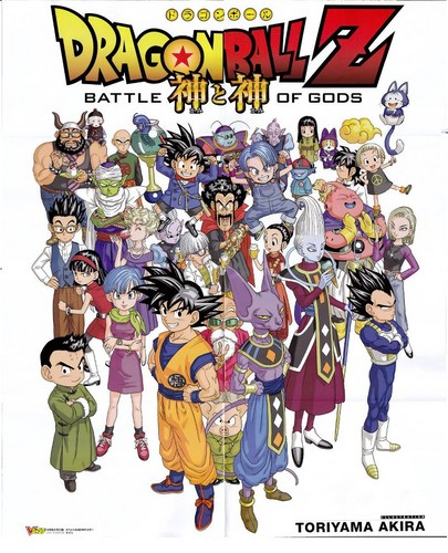 Battle Of Gods - Group Picture