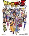 Battle Of Gods - Group Picture - dragon-ball-z photo
