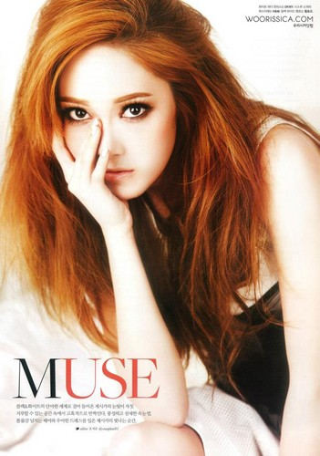 Beauty+ Magazine featuring SNSD Jessica Jung April 2013 Issue