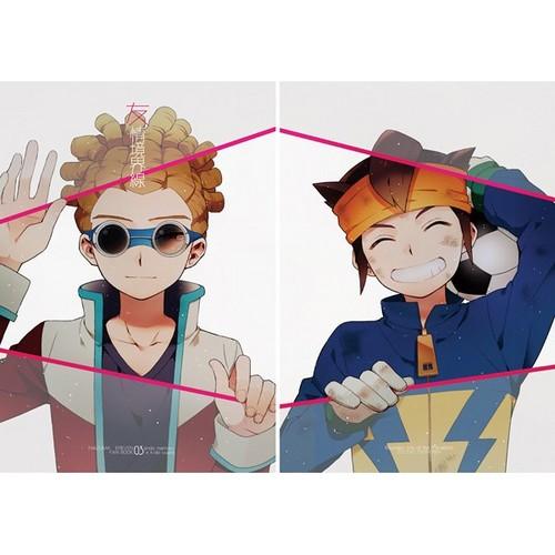 Endou and Kidou