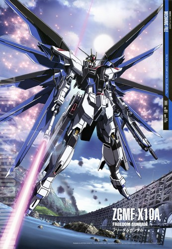 Gundam Seed wallpaper titled Freedom Gundam