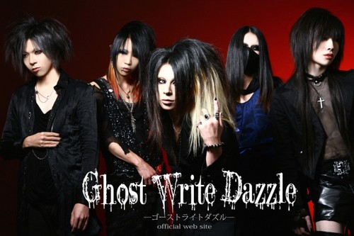 Ghost Write Dazzle