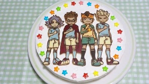 IE cakes
