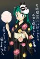 Lum-chan