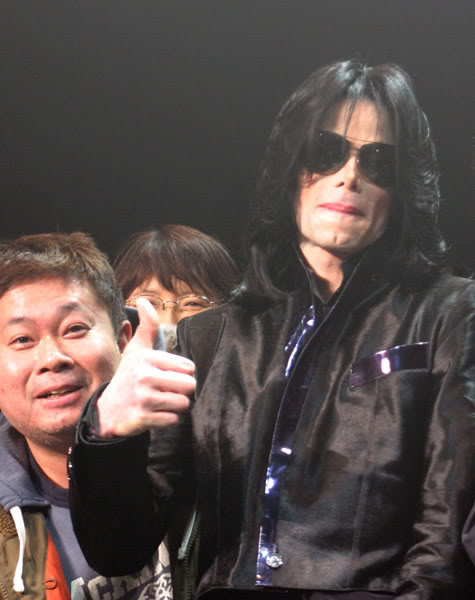 Michael In Giappone Back In 2007