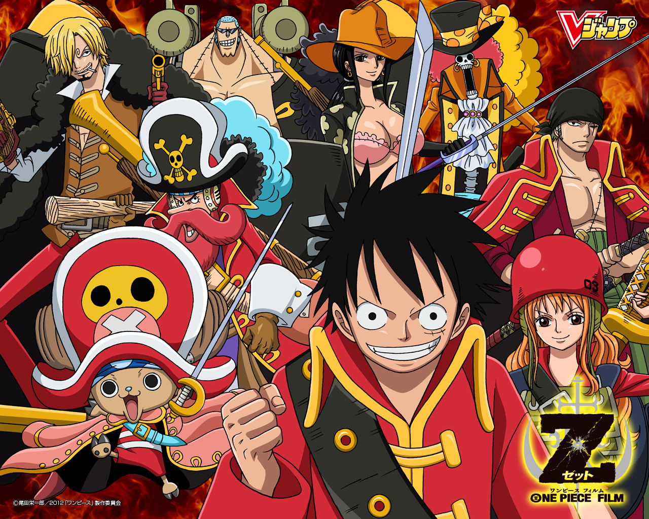 one piece tube.tv