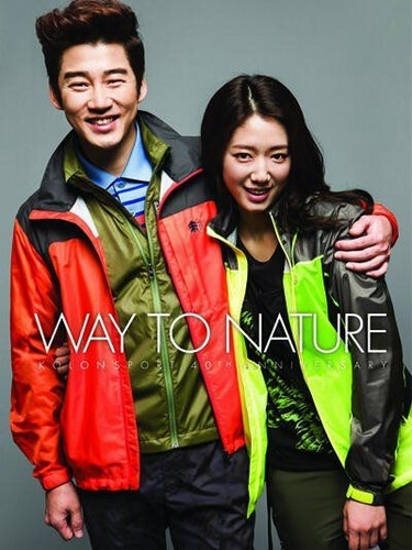 Shin hye and yoon kye sang for Kolon sport