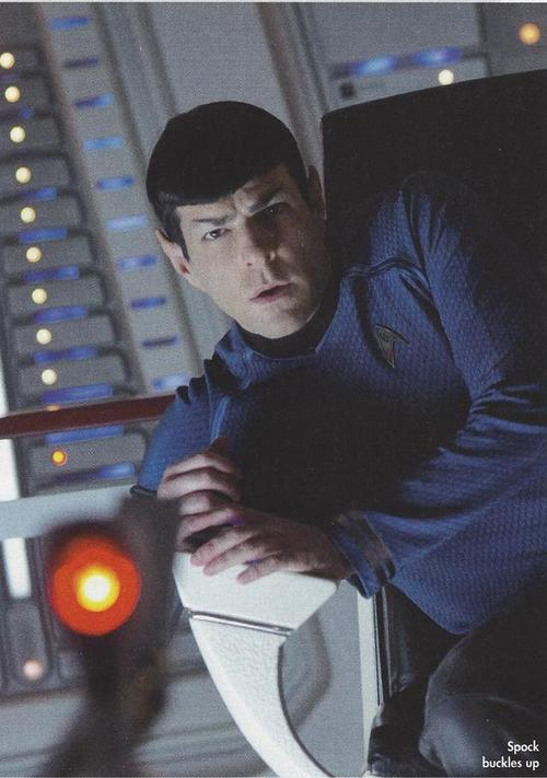 star trek cast zachary - photo #31