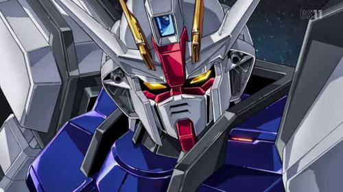 Strike Gundam